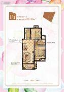 宝信润山・御林2室2厅1卫0平方米户型图