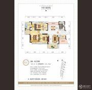 保利・翡翠湾3室2厅2卫141平方米户型图
