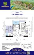 华和・南国豪苑三期3室2厅1卫74平方米户型图