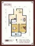 世纪华庭2室2厅1卫88平方米户型图