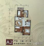 格林小镇3室1厅1卫87平方米户型图