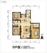 云岭青城颐园3室2厅2卫128平方米户型图