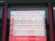 中国核建锦城配套图