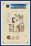 荣盛华府3室3厅2卫151平方米户型图