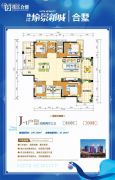 珠江・愉景新城4室2厅3卫247平方米户型图