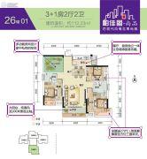 帕佳图・尚品4室2厅2卫112平方米户型图