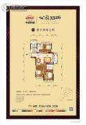 中国铁建・公园33263室2厅2卫122平方米户型图