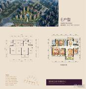 龙光・玖龙府4室2厅2卫127--129平方米户型图
