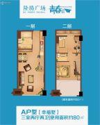 隆腾广场3室2厅2卫50平方米户型图