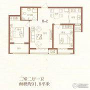荣联天下城2室2厅1卫91平方米户型图