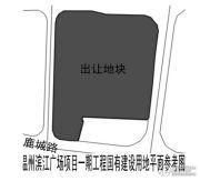 温州滨江国际广场规划图