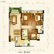 置信国色天乡鹭湖宫10区3室2厅2卫102平方米户型图
