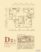 世纪荣华・紫薇苑2室2厅2卫94平方米户型图