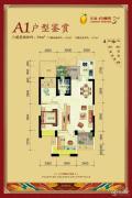 东海柠檬郡3室2厅1卫89平方米户型图