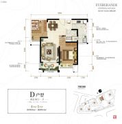 恒大中央广场2室2厅1卫0平方米户型图