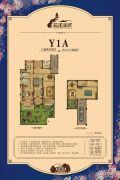 花漾溪城3室2厅2卫142平方米户型图