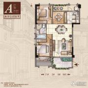 无锡太平洋城中城3室2厅1卫106平方米户型图