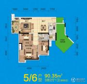 盛天悦景台3室2厅1卫0平方米户型图