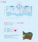郑州恒大山水城4室2厅2卫170平方米户型图