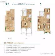 西溪花园4室2厅3卫183平方米户型图