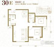 北京新天地2室2厅1卫96平方米户型图