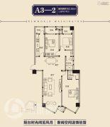 佳田新天地3室2厅2卫162平方米户型图