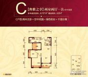 紫薇东进2室2厅1卫101平方米户型图