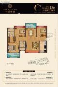 中城悦城3室2厅2卫113平方米户型图