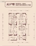 银凰庄5室2厅3卫202平方米户型图