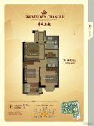 长乐大名城2室2厅1卫57平方米户型图