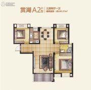 滨江澜泊湾3室2厅1卫100平方米户型图