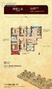 丽景上品4室2厅2卫129--133平方米户型图