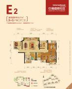 中海国际社区4室2厅2卫127平方米户型图