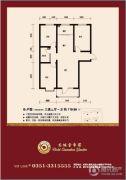 龙城金帝园3室2厅1卫119平方米户型图