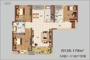 经开万锦城3室2厅2卫126平方米户型图