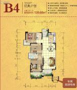 温莎湖畔庄园3室2厅2卫128平方米户型图