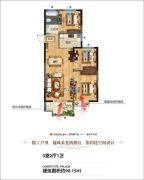 常绿大阅城3室2厅1卫90平方米户型图