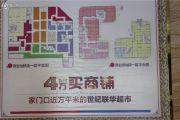 百乐汇广场规划图