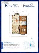 舜和慢城2室2厅1卫91平方米户型图