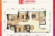 锦绣星城3室2厅2卫81平方米户型图