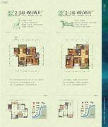 国悦・九曲湾3室2厅2卫92--118平方米户型图