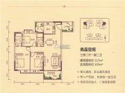 御福名邸3室2厅2卫116--117平方米户型图