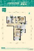 绿地国宝21城2室2厅1卫79平方米户型图