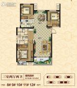 正商城3室2厅2卫119--121平方米户型图
