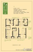 绿地滨湖国际城4室2厅2卫139平方米户型图