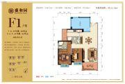 盛和园3室2厅2卫107平方米户型图