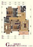 随州金泰国际3室2厅2卫104--109平方米户型图