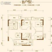 恒大中央广场3室2厅1卫88平方米户型图