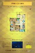 霭霖花园3室2厅2卫133平方米户型图