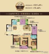 福晟钱隆城3室2厅2卫121平方米户型图